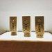 【京都お土産】全国的にも知られる老舗黒七味!そもそもは創業300年誇る『香煎』専門店☆「原了郭」 - Kyotopi [キョウトピ]  京都観光情報・旅行・グルメ