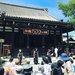 大盛況!5月20日開催☆毎年恒例の人気イベント『第11回沖縄フェスタin京都』に行ってきました
