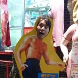 Makino Shinya