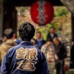 Shota Kawano