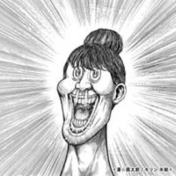 Shino  Yamada