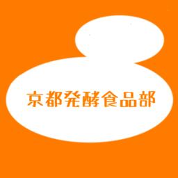 京都発酵食品部